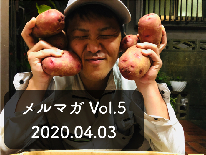 糸満フルーツ園けんちゃんのオンラインサロンの記事